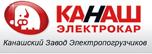 АКБ для Канашских погрузчиков