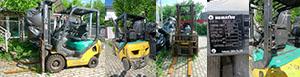 Б/у дизельный погрузчик Komatsu 1,8 тонн